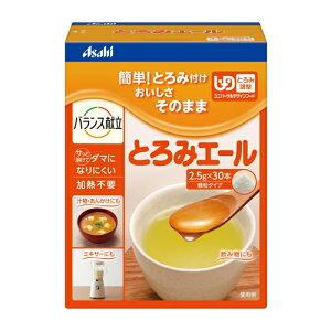 バランス献立 なめらかさつまいも 芋きんとん風 【65g】(アサヒグループ食品)