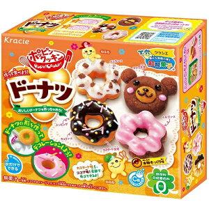 ポッピンクッキン ドーナツ 【38g×5個】(クラシエフーズ)【お菓子】