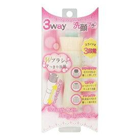 3way洗顔ブラシ 【1個】(日本パフ )【フェイスケア/フェイスケア雑貨】