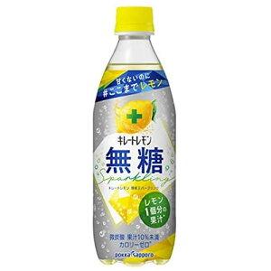 キレートレモン 無糖スパークリング 【500ml×24本】(ポッカサッポロフード&ビバレッジ)
