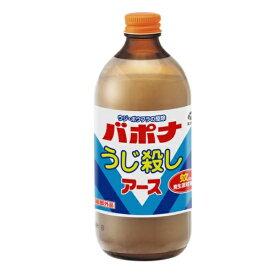 【防除用医薬部外品】バポナ うじ殺し(液剤)  【500mL】(アース製薬)