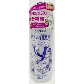 【数量限定】ナチュリエ ハトムギ化粧水限定ムーミン 【500ml】(イミュ)
