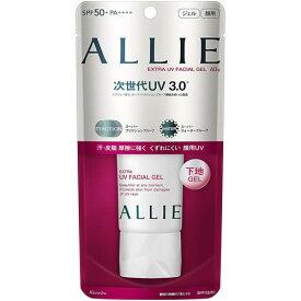 ALLIE(アリィー) エクストラUV フェイシャルジェル 【60g】(カネボウ)【数量限定特価/期間特売】