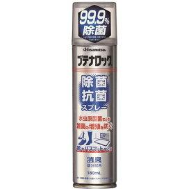 ブテナロック 除菌抗菌スプレー 【180ml】(久光製薬)