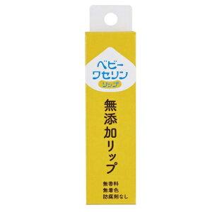 ベビーワセリンリップ 【10g】(健栄)