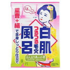 毛穴撫子 重曹白肌風呂 【30g】(石澤研究所)