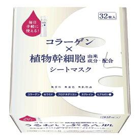 リッツ モイスト パーフェクトリッチマスク 【32枚】(ネイチャーラボ)【フェイスケア/保湿】