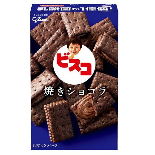 ビスコ 焼きショコラ 【15枚入×10個】(グリコ)