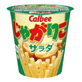 じゃがりこ サラダ 【60g×12個】(カルビー)【お菓子】