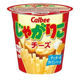 じゃがりこ チーズ 【58g×12個】(カルビー)