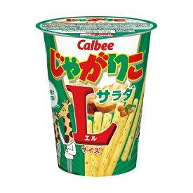 (取り寄せ商品 納期1〜2週間)じゃがりこサラダ Lサイズ 【72g×12個】(カルビー)