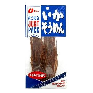 JUSTPACK(ジャストパック) いかそうめん 【15g×10個】(なとり)【お菓子】