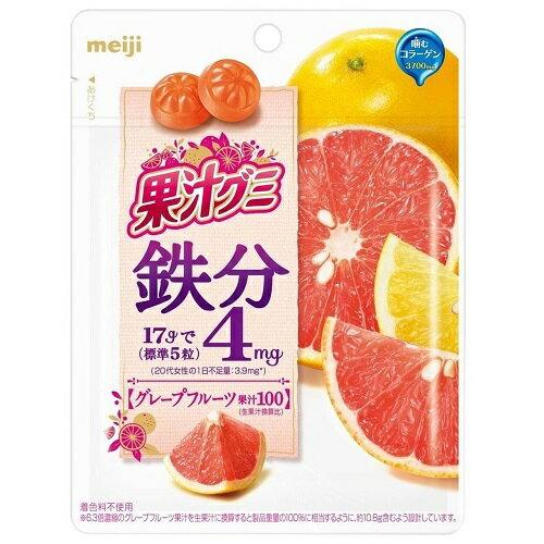 果汁グミ 鉄分グレープフルーツ 【68g×8個】(明治)