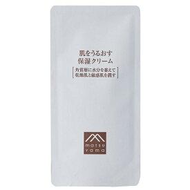 肌をうるおす 保湿クリーム 詰替用 【45g】(松山油脂)【フェイスケア/敏感肌】