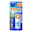 スキンアクア パーフェクト UVスティック SPF50+ PA++++  【10g】(ロート製薬)【日焼け止め/UVケア】