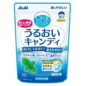 うるおいキャンディ(アクアミント味) 【57g】(アサヒグループ食品)【介護用品/介護食】