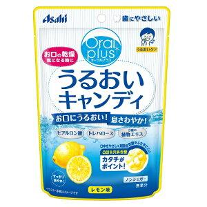 うるおいキャンディ(レモン味) 【57g】(アサヒグループ食品)【介護用品/介護食】