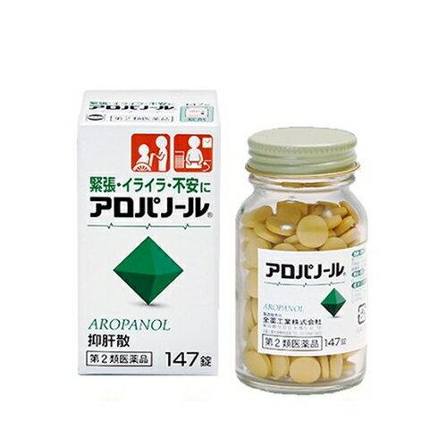【第2類医薬品】アロパノール  【147錠】(全薬工業)
