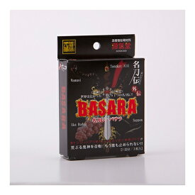 名刀伝バサラ 【3粒】(ライフサポート)【性機能改善】