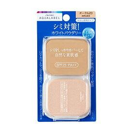 資生堂 アクアレーベル ホワイトパウダリー オークル20 (レフィル)【11.5g】(資生堂)
