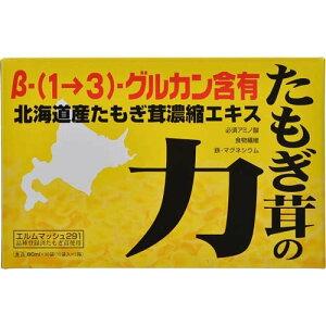 たもぎ茸の力 【80mlX30袋】(スリービー)【生活習慣病改善/免疫力】