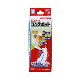 薬用アースサンスポット中型犬用1本入り【1.6g】(アースバイオケミカル)【ペット用品/ペット用具】