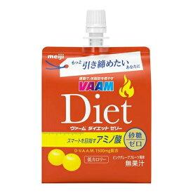 ヴァームダイエットゼリー【150g】(明治)【ダイエットサプリメント/燃焼・代謝促進】