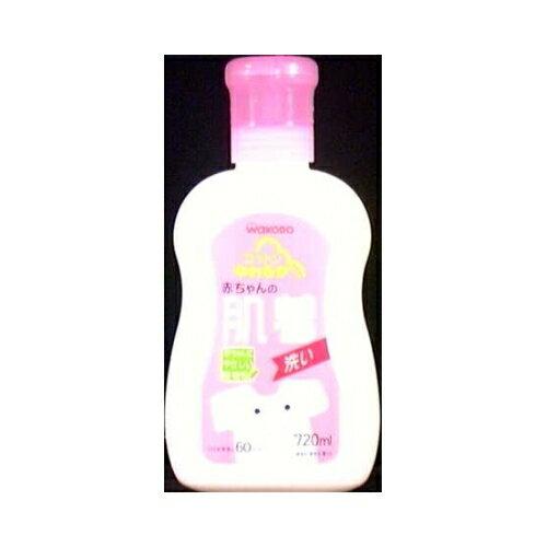 赤ちゃんの肌着洗い【720mL】(アサヒグループ食品)【ベビー用品/おむつ・肌着用洗剤】