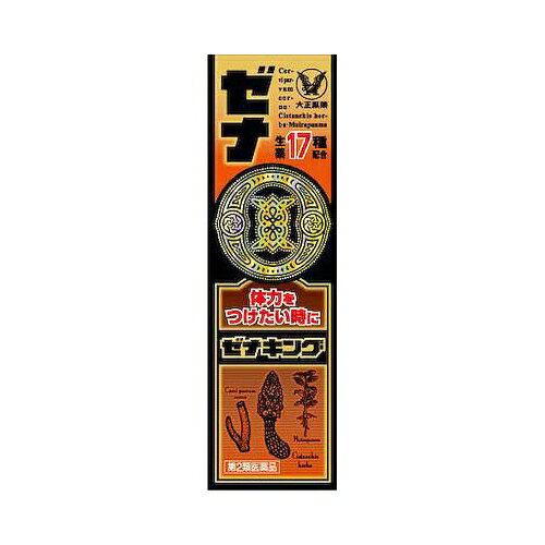 【第2類医薬品】ゼナ キング 【50ml】(大正製薬)
