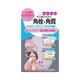 (取り寄せ商品 納期1〜2週間)お肌すっきりパフ【1個】(日本パフ)【フェイスケア】