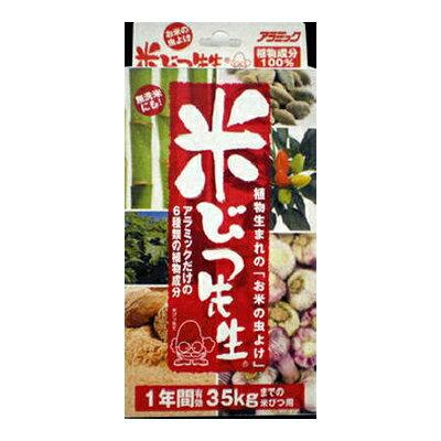 米びつ先生 1年用 35kg対応 日本製 お米の虫よけ 【48個】 (アラミック)