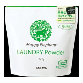 ハッピーエレファント 洗たくパウダー 【720g】(サラヤ)【衣料用洗剤】