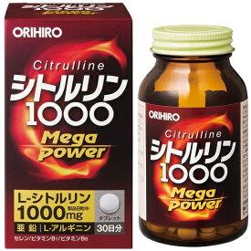 シトルリン Mega Power 1000 【240粒】(オリヒロ)【性機能改善】