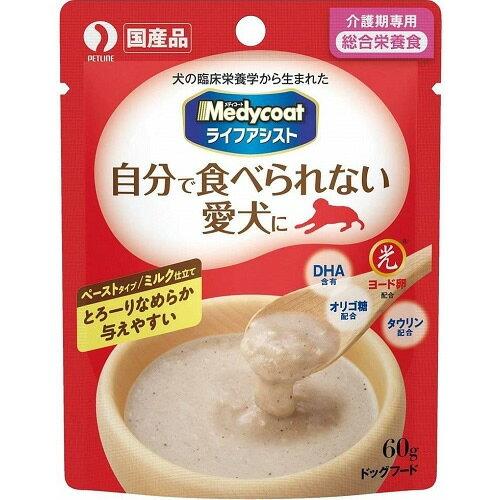 メディコート ライフアシスト ペーストタイプミルク仕立て 【60g】(ペットライン)