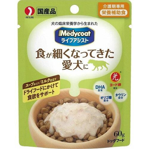 メディコート ライフアシスト スープタイプミルク仕立て 【60g】(ペットライン)