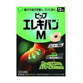 ピップエレキバンM 磁束密度130ミリテスラ【12粒】(ピップ)【肩こり・腰痛】