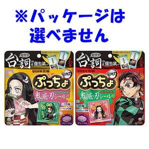 【数量限定】ぷっちょ袋 鬼滅の刃3 【36g×6袋】(UHA味覚糖)