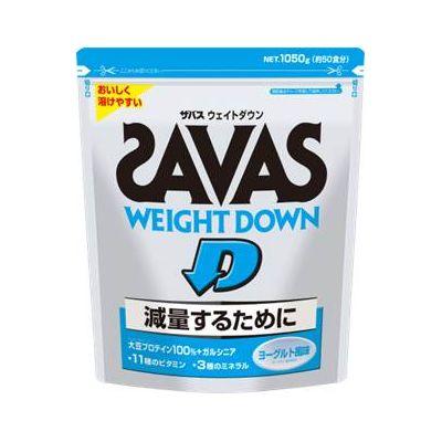 ザバス ウエイトダウン【50食分】(明治)