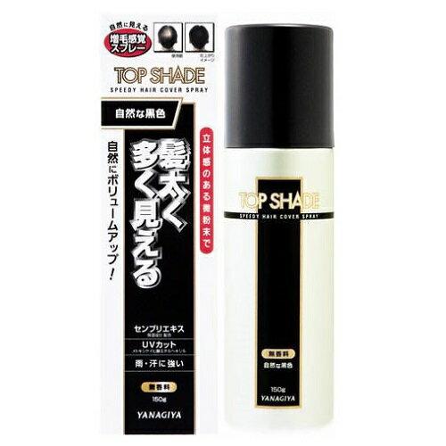 トップシェード スピーディーヘアカバースプレー <自然な黒色>【150g】(柳屋本店)