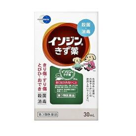 【第3類医薬品】イソジンきず薬 【30ml】 (シオノギ)【常備薬/キズ薬】