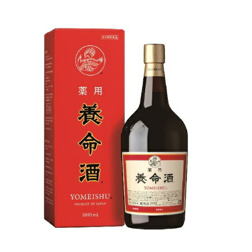 【第2類医薬品】薬用養命酒【1000ml】(養命酒製造)