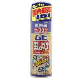 【第2類医薬品】ムヒの虫よけムシペールPS30【200ml】(池田模範堂)【湿疹・かゆみ/虫さされ】