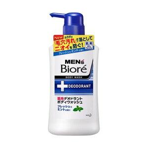 メンズビオレ 薬用デオドラントボディウォッシュ フレッシュなミントの香り 本体 【440ml】(花王)【MEN'S】