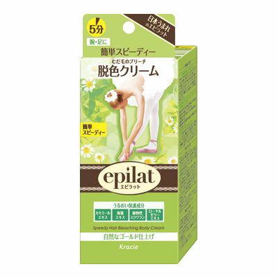 エピラット脱色クリームスピー ディ【110g】(クラシエホームプロダクツ)