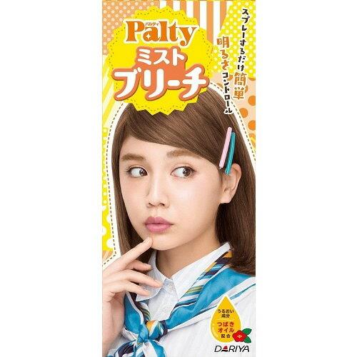 パルティ ミストブリーチ【150ml】 (ダリヤ)