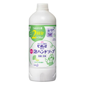 ビオレu 泡ハンドソープ シトラスの香り つめかえ用 【450ml】 (花王)【ハンドケア/ハンドソープ】