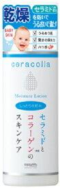 (取り寄せ商品 納期1〜2週間)セラコラ しっとり化粧水【180ml】(明色化粧品)