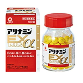 【第3類医薬品】アリナミンEXプラスα 【180錠】(武田薬品工業)【ビタミン剤/肉体疲労】