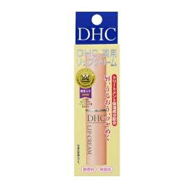 【数量限定特価】【医薬部外品】DHC薬用リップクリーム 【1.5g】(DHC)【フェイスケア/リップクリーム】【期間特売】