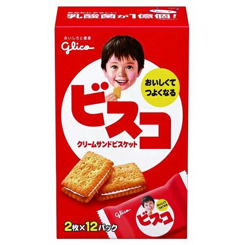 ビスコ 【24枚入×5個】(グリコ)